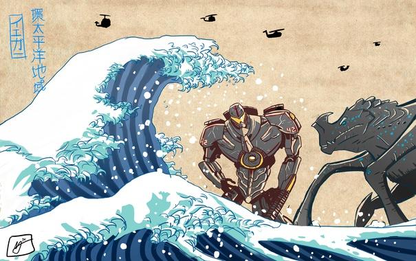 Pacific rim kaiju category 3