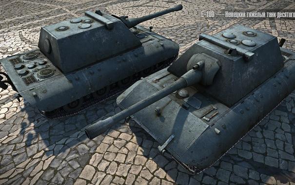 Фото обои Германия, танк, танки, Germany, рендер, WoT, Мир танков