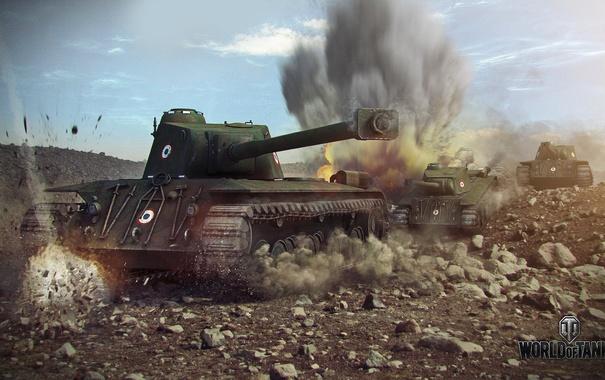 Фото обои Франция, танк, танки, France, WoT, Мир танков, tank