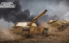 Обои пыль, танк, tanks, CryEngine, mail.ru, Armored Warfare, Obsidian Entertainment