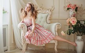Картинка розы, кресло, платье, ваза