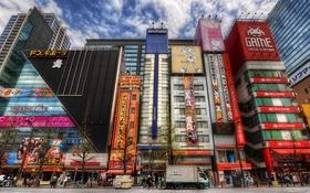 Обои city, Tokyo, buildings