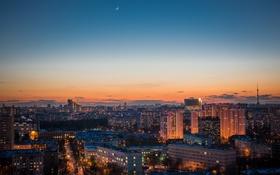 Обои Город, дома, луна