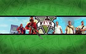 Обои оружие, бандиты, сумки, Michael, Майкл, gta, Grand Theft Auto V