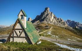 Картинка скала, дом, Италия, горы, дорога, Доломитовые Альпы