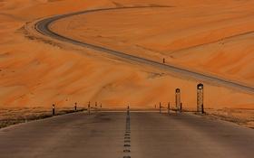 Картинка дорога, холмы, пустыня, башня, шоссе