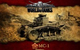 Обои игра, танк, World of tanks, МС 1