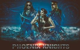 Картинка оружие, фон, девушки, Phoenix Knights