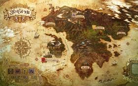 Обои надписи, мир, карта, материк, Final Fantasy XIV