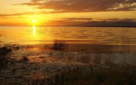 Картинка небо, солнце, закат, горы, озеро