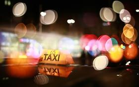 Обои ночь, такси, огни
