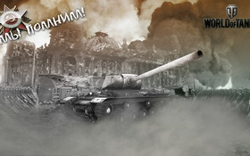 Обои tank, танк, T-34-85, танки, World of Tanks, Wargaming.Net, Мир танков