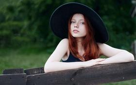 Картинка веснушки, шляпка, Катя, рыжеволосая, Катюша, Екатерина Ясногородская, Sergei Ustinov