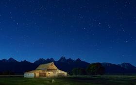 Картинка небо, трава, звезды, деревья, горы, ночь, забор