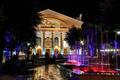 Картинка ночь, город, люди, фонтан, Россия, Russia, Театральная площадь