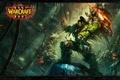 Картинка Warcraft, воины, орки, Громмаш, Гром Задира, клан Песни Войны