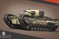 Картинка tank, United Kingdom, танк, Великобритания, танки, World of Tanks, Wargaming.Net