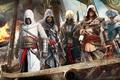 Картинка Радунхагейду, Авелина Де Гранпре, Альтаир, Assassin's, Ассассины, Altair, Ezio