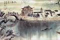 Картинка пейзаж, арт, Китай
