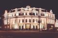Картинка ночь, город, Калуга, Kaluga