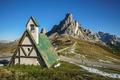 Картинка дорога, горы, скала, дом, Италия, Доломитовые Альпы