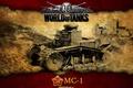 Картинка игра, танк, World of tanks, МС 1