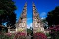 Картинка небо, деревья, цветы, природа, азия, памятник, архитектура