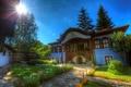 Картинка город, дом, фото, газон, особняк, лучи света, Болгария