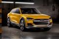 Картинка Audi, ауди, concept, концепт, quattro, h-tron