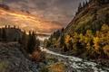 Картинка река, гора, вечер