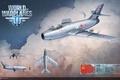 Картинка СССР, MMO, USSR, WoWp, World of Warplanes, Мир самолётов, авиа