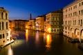 Картинка море, небо, огни, Италия, Венеция, канал, Venice