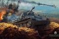 Картинка Германия, танк, танки, Germany, WoT, Мир танков, Panther